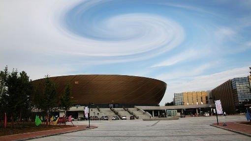 imagen de un edificio circular representando una institución de gobierno